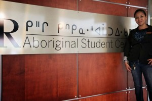 Jayleen Francis, stands outside the new Aboriginal Students Centre